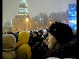 Новогодняя ночь на Красной площади 2011 года
